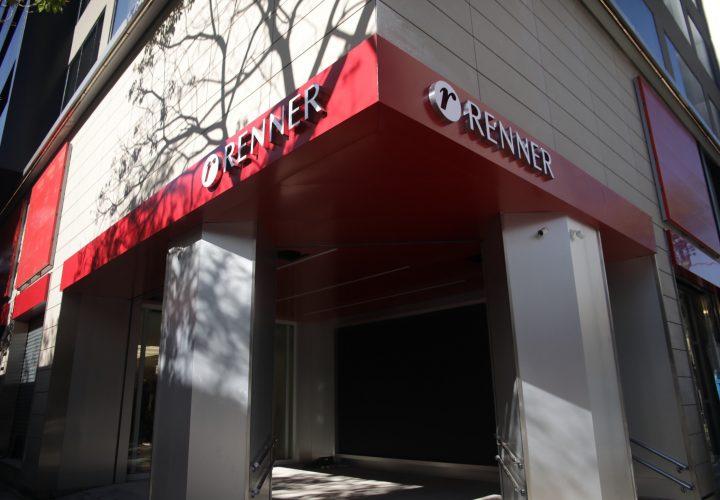 Renner inaugura loja na rua Oscar Freire, São Paulo